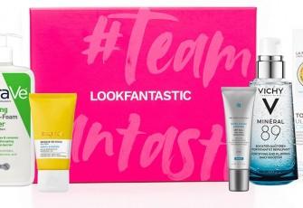 Скидки на палетки на BeautyBay, наборы и боксы на Beauty Heroes, Черная пятница на сайте Charlotte Tilbury 2020, Черная пятница на The Body Shop 2020, коробочка LookFantastic