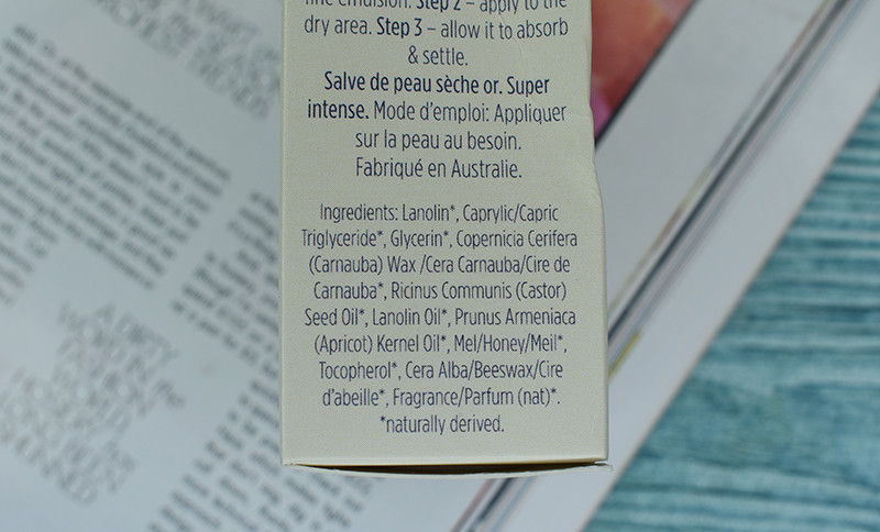 Lanolips Golden Dry Skin Salve: мой отзыв о мази   Beauty