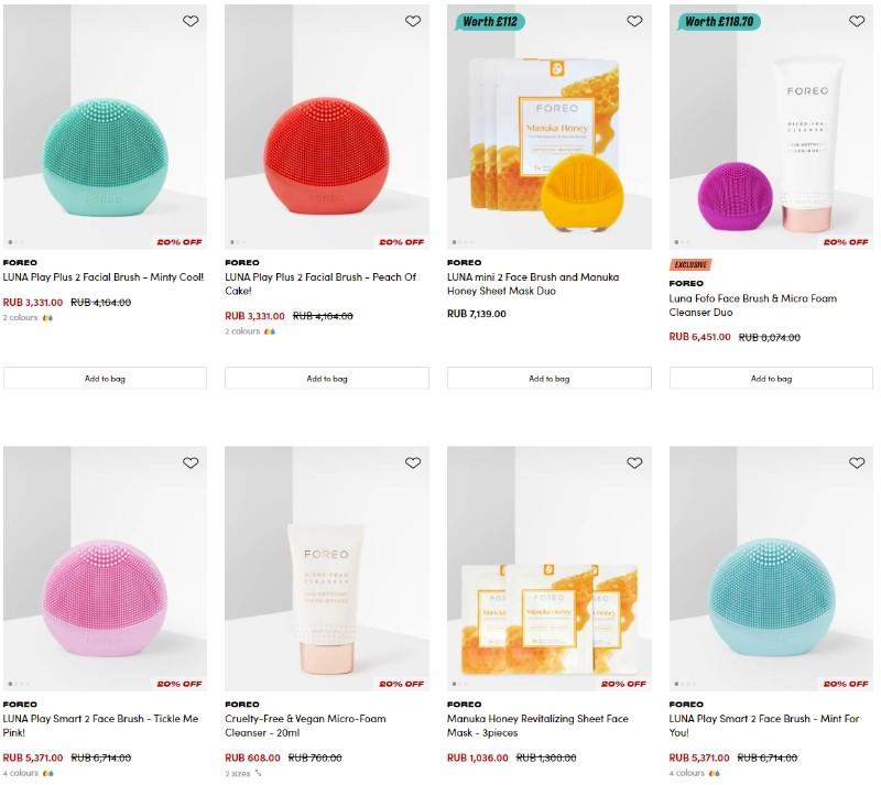 акции на BeautyBay