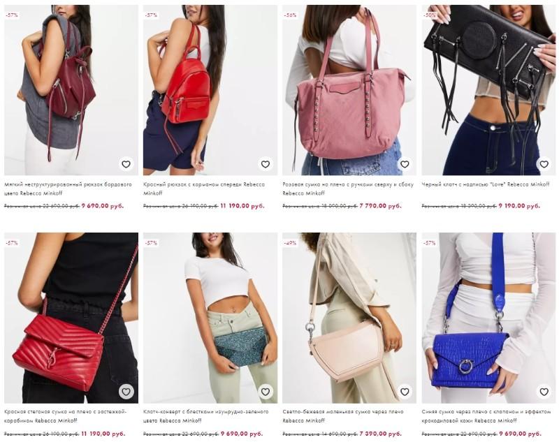 скидки до 70% на сумки и рюкзаки Rebecca Minkoff