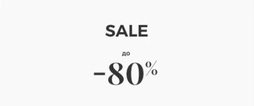 распродажа на YOOX